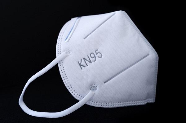 K95-equipo-proteccion-individual