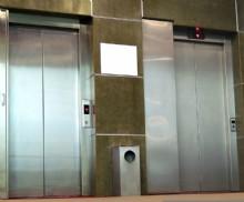 ascensor87