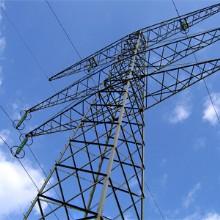 informe-cnmc-revision-peajes-acceso-energia-electrica